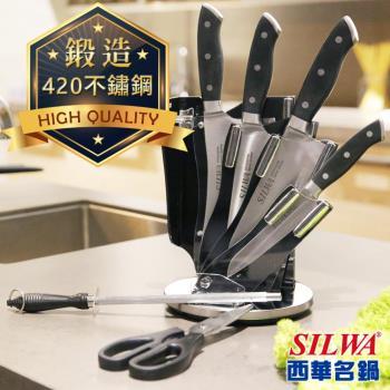 西華SILWA 工匠級精鍛七件式刀具組  含精美壓克力360°旋轉刀座