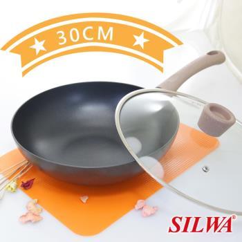 西華SILWA黑曜鑽含蓋不沾炒鍋30cm