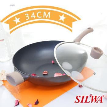 SILWA西華黑曜鑽不沾炒鍋含蓋34cm