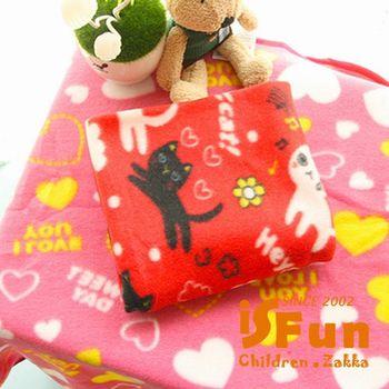 iSFun 繽紛色調嬰兒纖維毛毯 隨機花色70x85cm