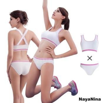 【Naya Nina】運動內衣 防震無鋼圈運動內衣褲組(寬肩+三角)-白