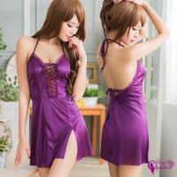 【Sexy Cynthia】性感睡衣 深紫交叉綁帶綁脖美背柔緞睡衣