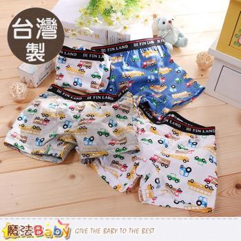 魔法Baby 男童內褲(四件一組) 台灣製男童平口內褲~k50416