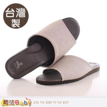 魔法Baby 室內拖鞋 台灣製立體足弓緩震皮拖鞋~sd0186