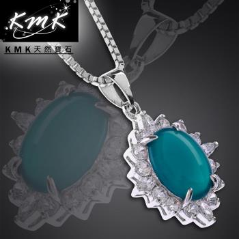 KMK天然寶石【台灣藍寶】2.10克拉-項鍊