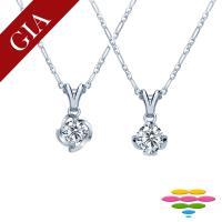 彩糖鑽工坊 GIA 30分 F/VS2 3EX+頂級北極光車工 鑽石項鍊