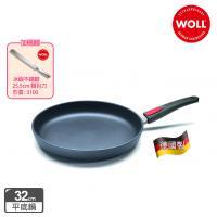 WOLL德國 Titan Best鈦鑽石系列不沾平底鍋32cm
