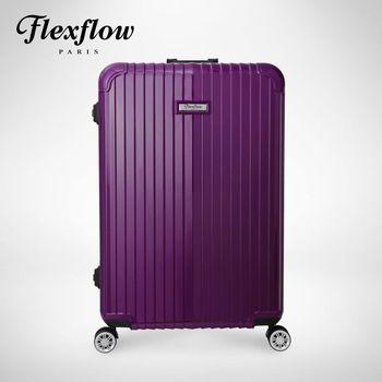 Flexflow-塞納河系列-旅行箱29吋-神秘紫(黑框)