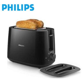 【飛利浦 PHILIPS】電子式智慧型厚片烤麵包機 黑色 HD2582/92