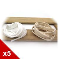 糊塗鞋匠 優質鞋材 G20 台灣製造 adidas奶油頭鞋帶 (5雙/組)