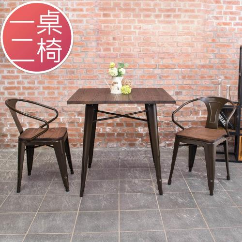 Bernice-布魯克2.7尺工業風餐桌椅組(一桌二椅)