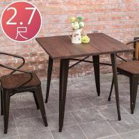 Boden-布魯克2.7尺工業風餐桌/休閒桌/洽談桌