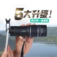 【16X52雙重調焦黑色單筒望遠鏡】