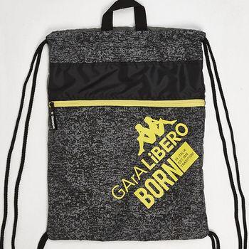 KAPPA時尚休閒輕量雙肩背包1個- 深麻灰 檸檬黃UG66-G140-82