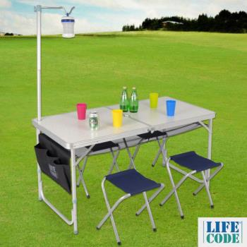 【LIFECODE】007鋁合金折疊桌+4張帆布椅(附燈架+置物網+側袋)