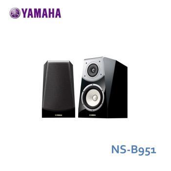 YAMAHA NS-B951 書架型喇叭亮黑 原廠公司貨