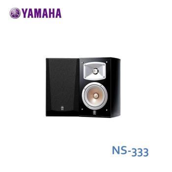 YAMAHA NS-333 書架型喇叭 2支