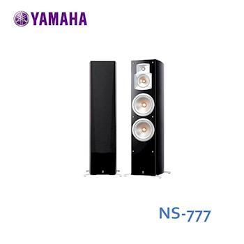 YAMAHA 家用揚聲系統 NS-777 主喇叭 落地喇叭 家庭劇院 一對