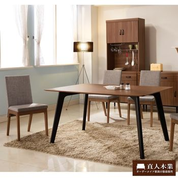 【日本直人木業】Tendress 工業風全實木餐桌椅