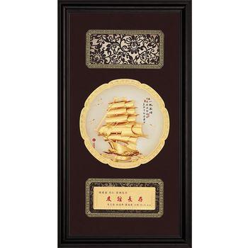 【開運陶源】金箔畫 黃金畫純金圓滿獎牌/匾額系列~ 8款可選一