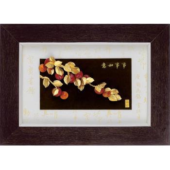 【開運陶源】金箔畫 黃金畫純金小彩金系列~(事事如意)....48 x 34 cm
