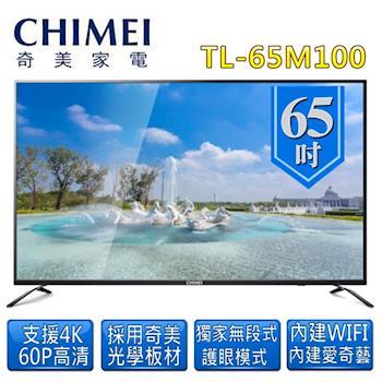 CHIMEI奇美65吋4KUHD連網液晶顯示器+視訊盒TL-65M100