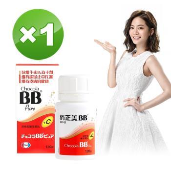 【Eisai-日本衛采】Chocola BB / 俏正美BB Pure 維生素B群+維生素C(120錠/瓶)*1