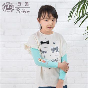貝柔兒童高效涼感防蚊抗UV袖套