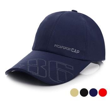 幸福揚邑 防曬防紫外線防風舒適透氣戶外運動86造型棒球帽鴨舌帽-3色任選