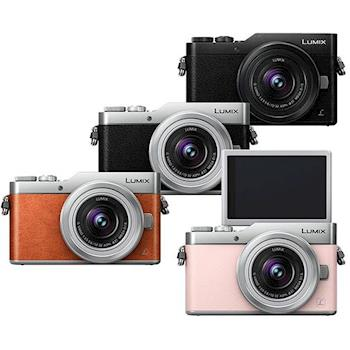 送32G+保護鏡+清潔組+保護貼+原廠包+登錄送原廠電池(6/30前)~ Panasonic GF9K 單鏡組(GF9,含12-32mm,公司貨)