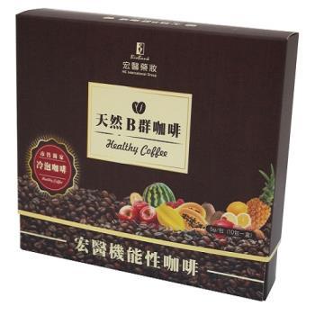 宏醫魔力代謝B群機能咖啡5盒組