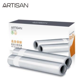 ARTISAN 條紋真空包裝袋 VBR2805 (1盒/2卷) (1卷500公分)