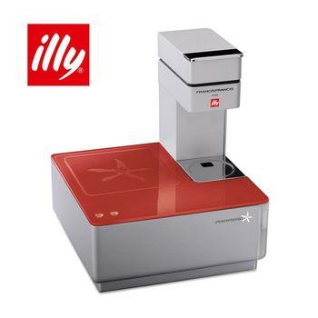 illy Y1.1 Iperespresso 德國紅點設計大獎膠囊咖啡機-紅Y1.1-ROSSA