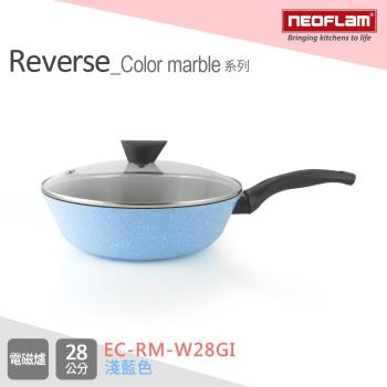 NEOFLAM韓國 Reverse Color Marble系列陶瓷不沾炒鍋 28cm