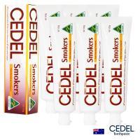 即期品澳洲CEDEL吸菸者專用牙膏100g六入效期2020/01