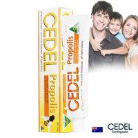 【澳洲CEDEL】蜂膠抗菌無糖牙膏110g