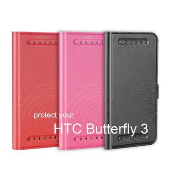 Bagrun HTC butterfly3  漩波系列手機保護皮套