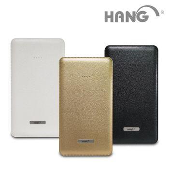 HANG X7 6000Series 汽車啟動行動電源