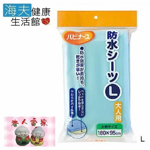 老人當家 海夫 PIGEON貝親 加大型 多用途速乾防水保潔墊 中單 尿墊