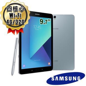 Samsung Galaxy Tab S3 T820 9.7吋 四核心 32G 平板電腦 WiFi-送書本式皮套+專用保護貼+清潔組