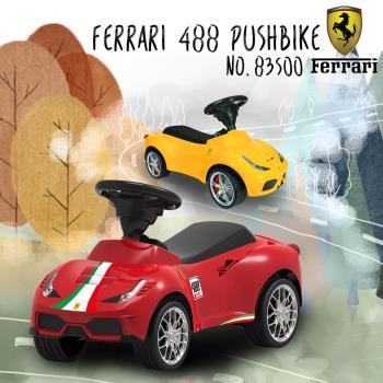 【瑪琍歐玩具】Ferrari 458 原廠授權滑步車/83500