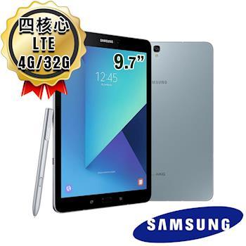 Samsung Galaxy Tab S3 T825 9.7吋 四核心 32G 平板電腦 LTE-送原廠書本式皮套+專用保護貼+三星折疊兩用手機座
