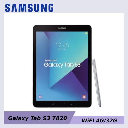 贈 原廠雙好禮 Samsung 三星 Galaxy Tab S3 T820 9.7吋 四核心平板電腦 4G/32G Wi-Fi版