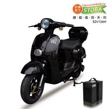 【向銓環保電動車】Qunnie PEG-003 電動自行車 進階版