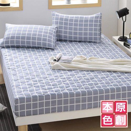 原創本色 夏日色彩 加大防潑水抗菌兩用床包型保潔墊枕套組 2款可選