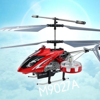 【瑪琍歐玩具】紅外線四通帶陀螺儀直升機/M9027A