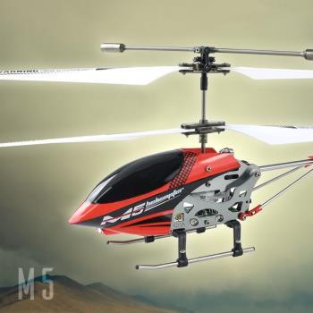 【瑪琍歐玩具】紅外線三通帶陀螺儀直升機/ M5