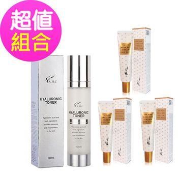【韓國AHC】神奇保濕化妝水+第五代 頂級奢華眼霜(100ml+12ml*3)