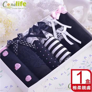 Conalife 時尚公主少女內褲 (超值6件組)
