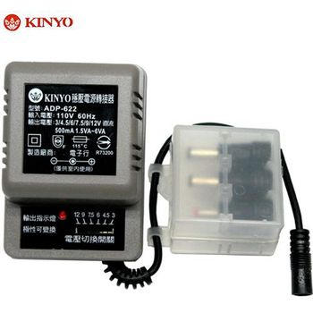 KINYO六段電壓萬用6種接頭穩壓變壓器(ADP-622)